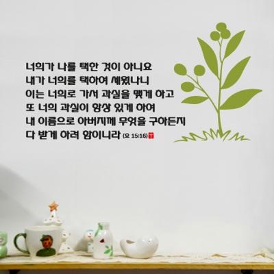 Shop/Mimimg/46_wa/item/20180622142556370760509605_thum_87940.jpg