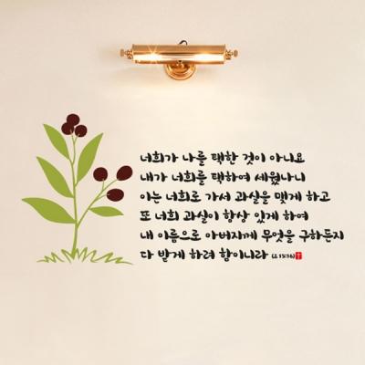 Shop/Mimimg/46_wa/item/20180622142835386904643104_thum_7678.jpg