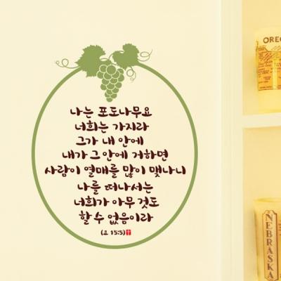 Shop/Mimimg/46_wa/item/20190613084834473955042241_thum_88194.jpg