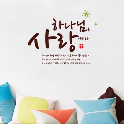 Shop/Mimimg/46_wa/item/20190613085146739907934423_thum_1970.jpg