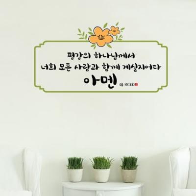 Shop/Mimimg/46_wa/item/20190613085558222685491760_thum_6216.jpg