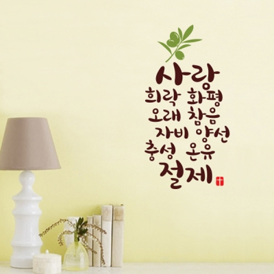 Shop/Mimimg/46_wa/item/20200329182350322404708388_thum_46459.jpg