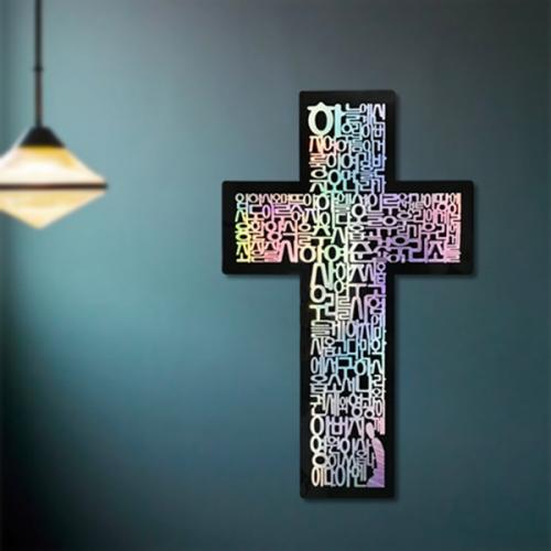[벽걸이용]주기도문홀로그램십자가