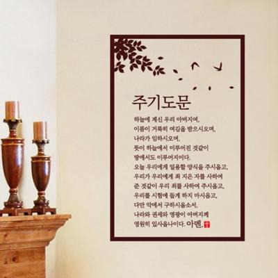 Shop/Mimimg/46_wa/item/20201215172811470056680264_thum_9209.jpg