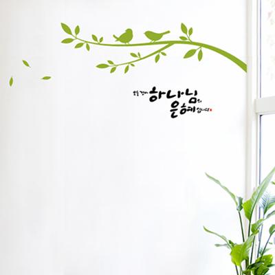 Shop/Mimimg/46_wa/item/grace-God2-400.jpg