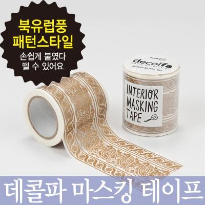 Shop/Mimimg/472_gg/item/M3605_800in_thum_73349.jpg