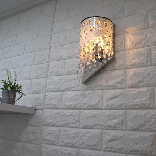 포레스트 벽등