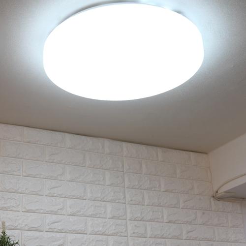 LED 프레쉬 원형방등 50w