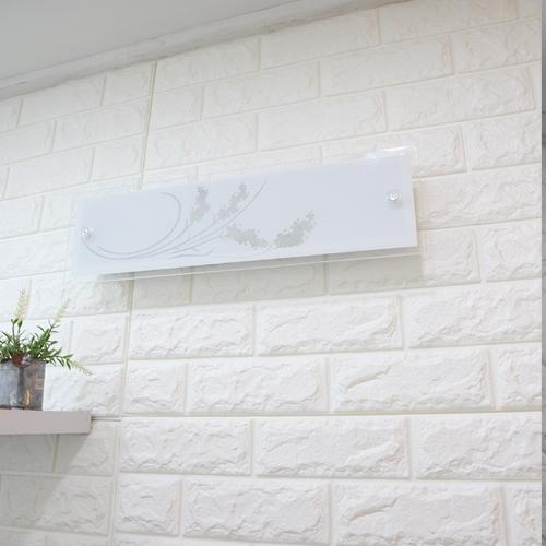 리체 LED 욕실/주방등