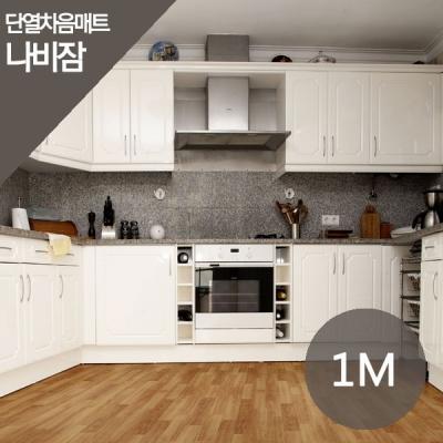 Shop/Mimimg/491_hi/item/20171030131950899672478065_thum_67210.jpg