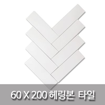Shop/Mimimg/495_ti/item/20170309113839225228847005_thum_458.jpg