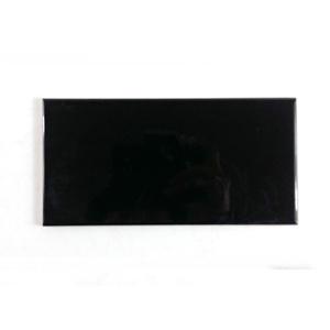 [무료배송]유광블랙(100x200mm)/박스판매