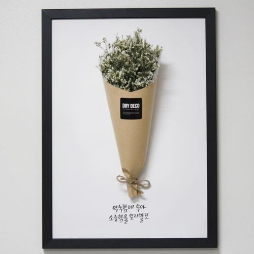 [드라이데코]시네신스 드라이플라워 나무 대형액자/기념일선물