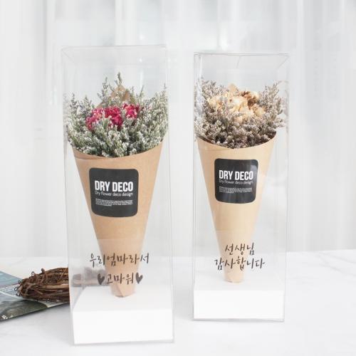 드라이플라워 카네이션 미니꽃다발-어버이날, 스승의날선물