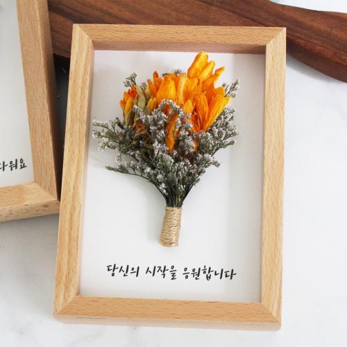 프리지아 드라이플라워 나무액자/프리저브드 꽃액자 집들이 선물