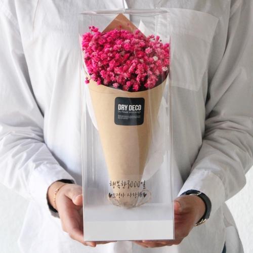 프리저브드 안개꽃 미디엄 꽃다발/레인보우 무지개 안개 드라이플라워 재롱잔치