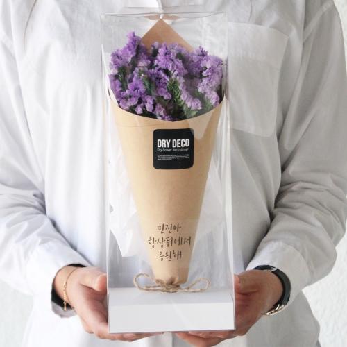 프리저브드 스타티스 꽃다발/미디엄/졸업꽃다발 드라이플라워 선물