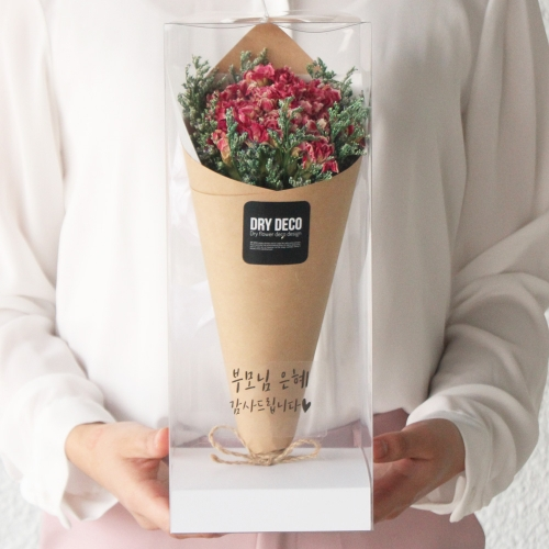 어버이날 카네이션 드라이플라워 미디엄 꽃다발/스승의날 꽃선물