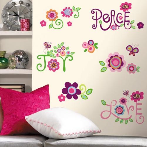 [룸메이츠] 평화와 사랑의 정원(RMK1649SCS)