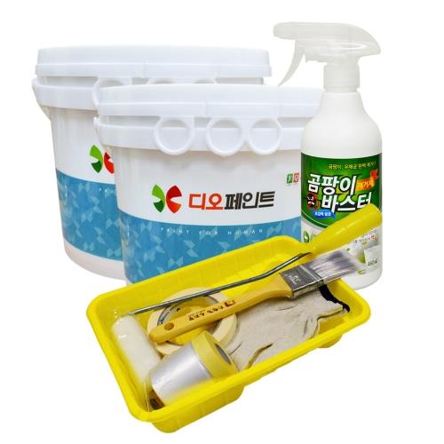 [욕실리폼세트] 리노타일 1L, 2개 + 도구세트 + 곰팡이제거제