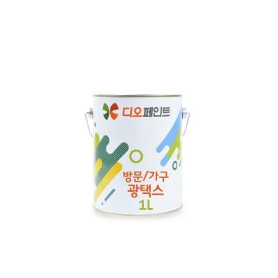 Shop/Mimimg/521_ss/item/20191205104545822996417898_thum_53103.jpg