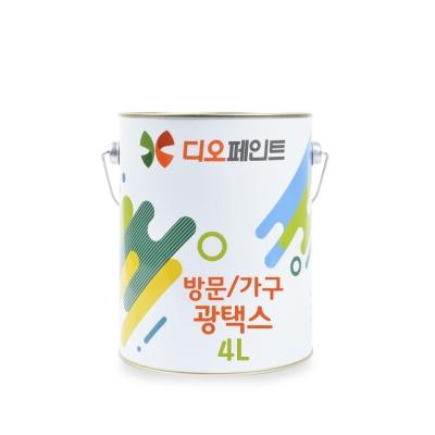 Shop/Mimimg/521_ss/item/20191205133120665358096966_thum_21502.jpg
