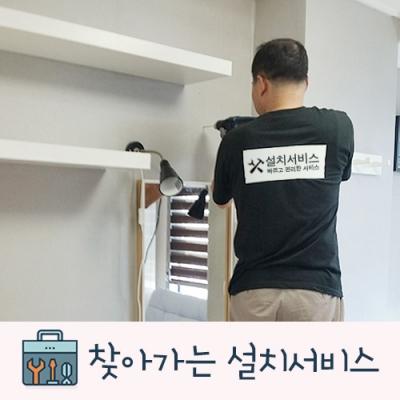 Shop/Mimimg/527_se/item/20161021162521559_thum_64641.jpg