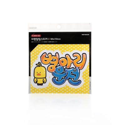Shop/Mimimg/535_ar/item/0012_m_thum_47260.jpg