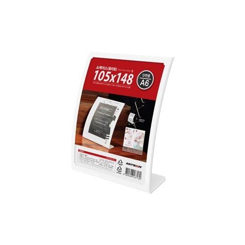 0070 - A6 쇼케이스 화이트 단면 105x148mm 사출 아크릴 스탠드