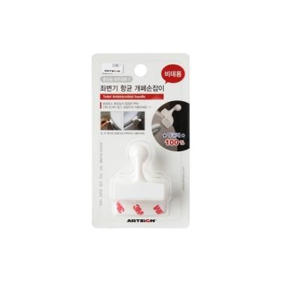 Shop/Mimimg/535_ar/item/0361_m_thum_32953.jpg