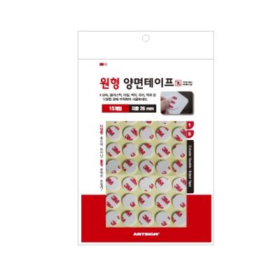 Shop/Mimimg/535_ar/item/0619_m_thu_Bcp_1501483036_13.jpg