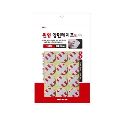 Shop/Mimimg/535_ar/item/0620_m_thu_Bcp_1501483036_11.jpg