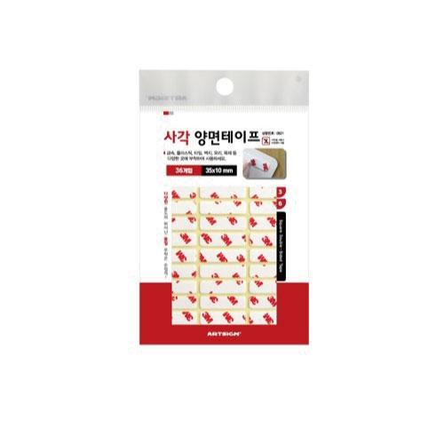 0621 - 양면테이프 사각 35x10mm 양면 테잎