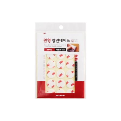 Shop/Mimimg/535_ar/item/0623_m_thu_Bcp_1501483036_12.jpg