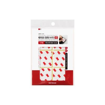 Shop/Mimimg/535_ar/item/20170110154007529398237541_thum_68366.jpg