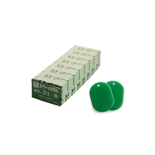 K0054B - 멀티플레이트 초록 열쇠고리 키홀더