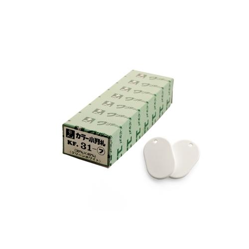 K0056B - 멀티플레이트 흰색 열쇠고리 키홀더