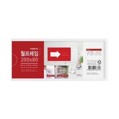 Shop/Mimimg/535_ar/item/20171107125418562784037646_thum_73990.jpg