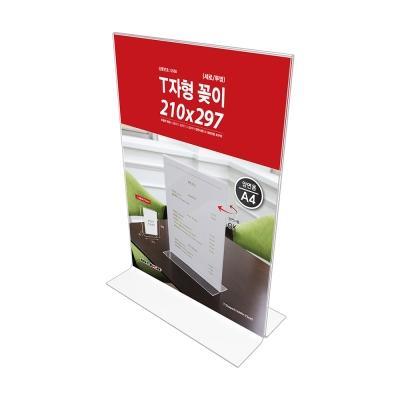 Shop/Mimimg/535_ar/item/20180915201231819262725115_thum_50222.jpg