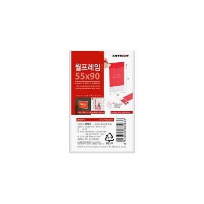 Shop/Mimimg/535_ar/item/20180915205720196837312123_thum_52812.jpg
