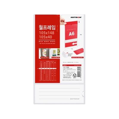 Shop/Mimimg/535_ar/item/20180915210131682429721160_thum_62882.jpg