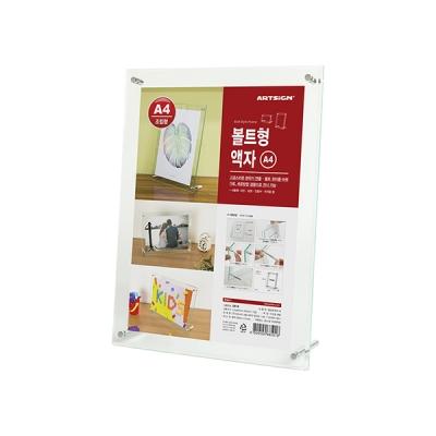 Shop/Mimimg/535_ar/item/20190315143252651453204406_thum_59014.jpg