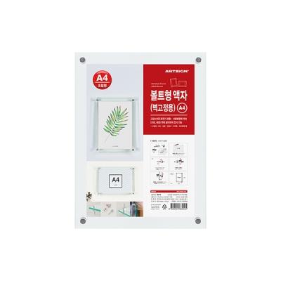 Shop/Mimimg/535_ar/item/20190315143333715049086744_thum_52825.jpg
