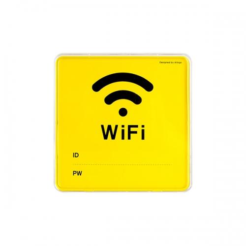 1192 - Wi-Fi 와이파이 120x120mm 사인 문패 표지판 시스템사인 케이스