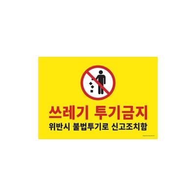Shop/Mimimg/535_ar/item/20190315144622894809100031_thum_28890.jpg