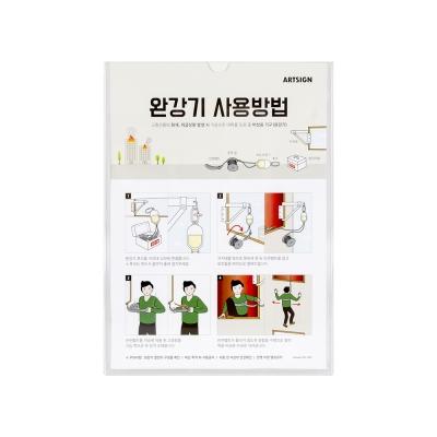 Shop/Mimimg/535_ar/item/20200108104708558583594812_thum_55606.jpg