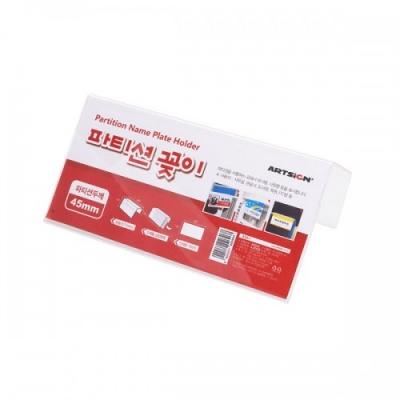 Shop/Mimimg/535_ar/item/A0045_m_thum_97850.jpg