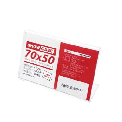 Shop/Mimimg/535_ar/item/A7050_thum_3519.jpg