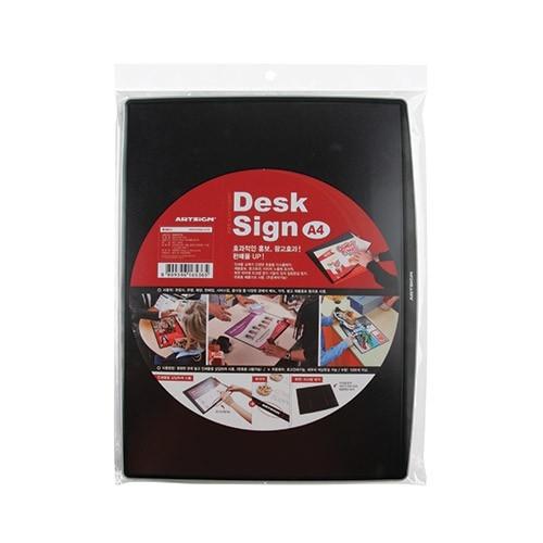 DS297210 - A4 데스크사인 보드