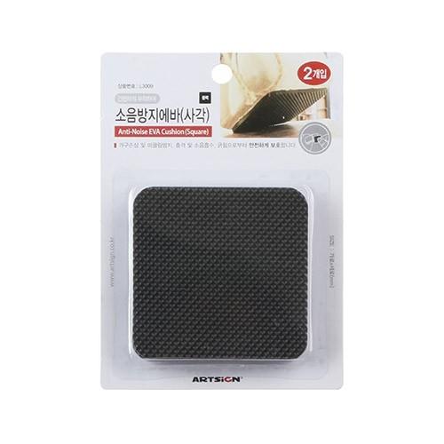 L3009 - 소음방지에바(사각)블랙 바닥보호용품
